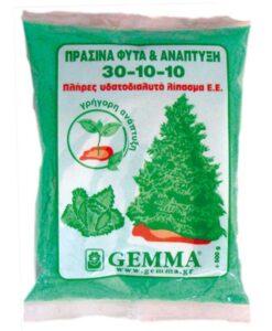 Λιπάσματα για πράσινα φυτά