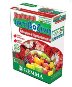 Βιολογική ακτιβοζίνη για Ανθοφόρα και Καρποφόρα φυτά