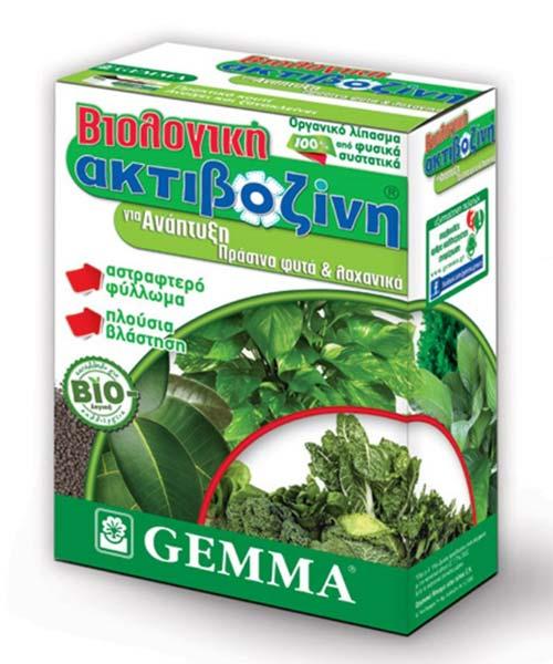 Βιολογική Ακτιβοζίνη για πράσινα φυτά
