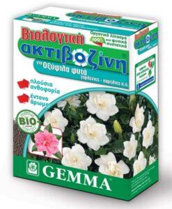 λίπασμα για οξύφιλα φυτά