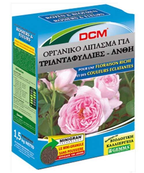 Οργανικό λίπασμα για Τριανταφυλλίες και Άνθη