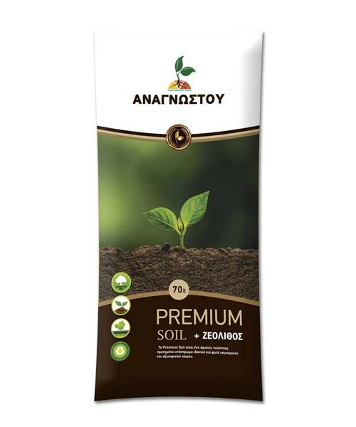 Φυτόχωμα Premium Soil με ΖΕΟΛΙΘΟ