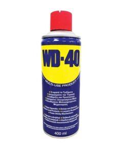 WD-40 αντισκωριακό, λιπαντικό σπρέι