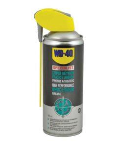 WD-40 Specialist White Lithium Grease 400ml, σπρέι λευκού γράσου.