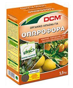 DCM Οργανικό λίπασμα για οπωροφόρα