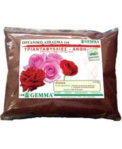Οργανικό λίπασμα για Τριανταφυλλιές και Άνθη