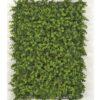 πάνελ με τεχνητή πρασινάδα