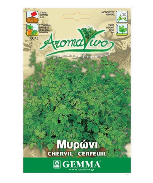 Σπόροι για μυρώνι και άλλα αρωματικά