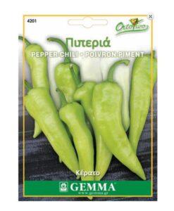 Πιπεριά μακριά κέρατο πράσινη