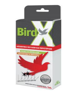 Απωθητικό πτηνών και περιστεριών